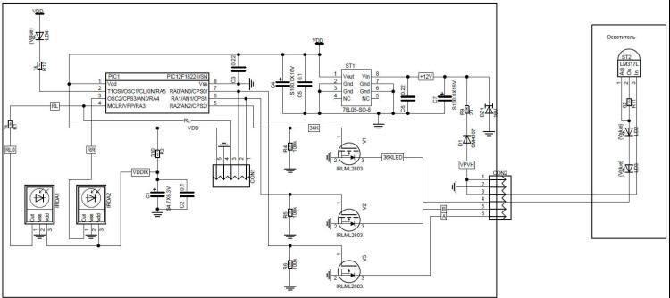 Схема датчика.